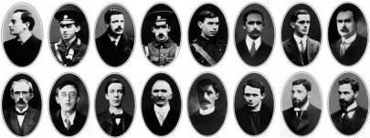 1916-executed-leaders